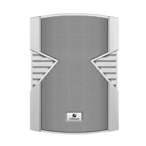 Caixa Acústica Som Ambiente Frahm Ps 5s 40w Branca Par