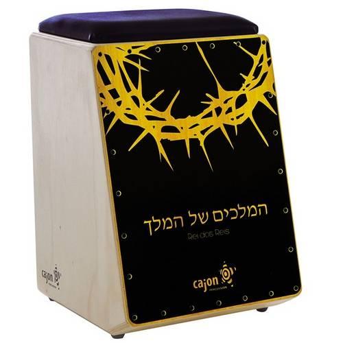 Cajon Percussion Gospel Elétrico - Reis dos Reis